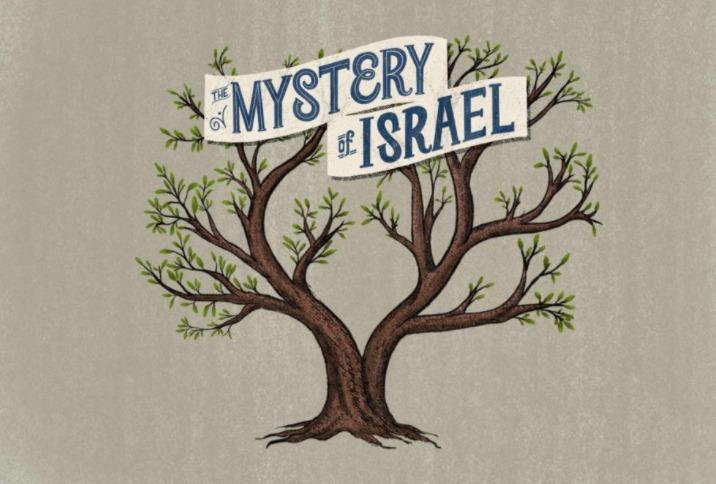 1월 24일 이스라엘의 회복